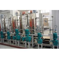 China Customized Steel Chemical Dosing Equipment For Chilled Water on sale