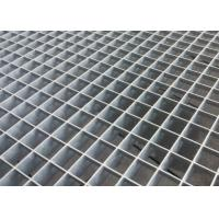 Quality Square Welded Steel Floor Grating Good Lateral Stiffness Acid Resistance for sale