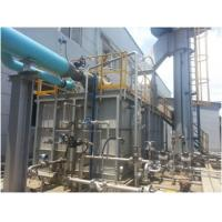 Quality SCV Vaporization Of Low Temperature Liquid For LMG Terminals 20~200t/H for sale