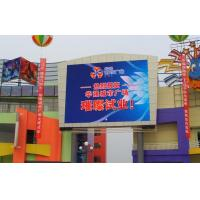 Best High Resolution Full Color Led Billboard Display For Advertising MBI 5024 wholesale