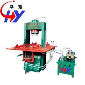 Quality Road-rim block machine HY-150K for sale