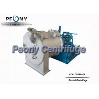 China Powerful Separator Pusher Salt Centrifuge For Copper Sulphate on sale