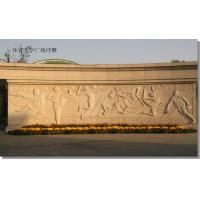 Quality Stone relief project for square for sale