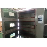 Quality Industrial Vacuum Drying Oven Easy Operate With 5 Shelves / 4 Sided Heating for sale
