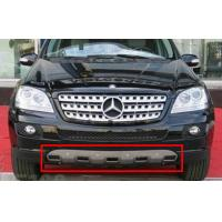 Mercedes benz ml350 accessories images images of for Mercedes benz ml350 accessories
