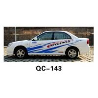 Quality The Default Color PVC Custom Car Body Sticker QC-143G for sale