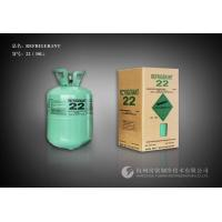Buy R22 refrigerant  price/Manufacturer at wholesale prices