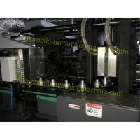 Quality PET Plastic Extrusion Blow Molding Machine , Rotary Blow Molding Machine 4000BPH for sale