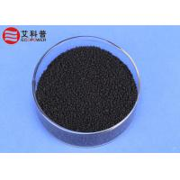 Quality Dry Blends of Liquid Silanes with Carbon Black For Easier Handling for sale