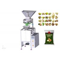 Quality Automatic Volumetric Packing Machine With Heat Sealing Bag Computer Control for sale