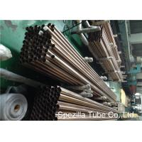 Quality Fully Annealed 95 / 5 Cupro Nickel Tubes Seamless Mechanical Tubing for sale