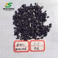 Quality China gold supplier offers steelmaking black carbon additive FC 95% for sale