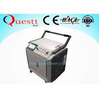 Quality 100W Portable Gun Laser Cleaning Machine Painting Rust Oil Laser Machine For Rust Removal for sale