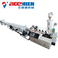 Quality PVC Plastic Pipe Extrusion Line Double Screw Weight 2-20 T High Efficiency for sale
