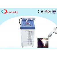 China Rapid Hand Held Laser Rust Removal Machine , Oxide Coating Laser Optic Rust Removal on sale