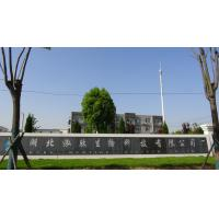 Wuhan Jetide Biotech Co.,Ltd.