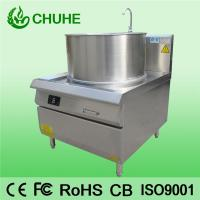 Industrial Kitchen Grill Images