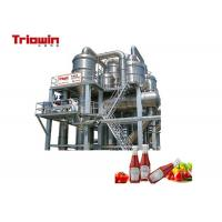 Quality Double VacuumTomato Paste Processing Line 60t / D Export Standard Package for sale