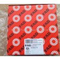 Quality Deep groove ball bearing 61809Y.2RSR for sale