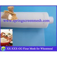 Quality Filter Material Flour Mesh for sale