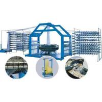 China PP/PE woven bag machinery equipment-Circular Loom machine on sale