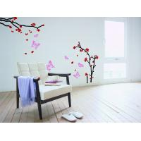 Quality Cool Star Wall Tree and Flower Stickers YX-077 / Decorative Wall Stickers for sale