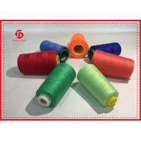 Quality Spun Polyester Overlocker Sewing Thread High Tenacity Multi Colored Sewing Thread for sale