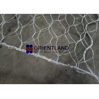 Quality Sack Gabion Soil Erosion Control Steel Cable Gabion For River Control for sale