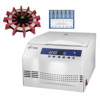 Adjustable Speed Gel Card Centrifuge , Medical Blood ID Centrifuge Machine TS4 With CE / ISO