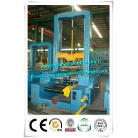 Automatic H Beam Production Line Vertical H Beam Assembly Machine