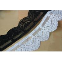 Quality 2.28 Inch Width Venice Nylon Lace Trim , Eyelash Scalloped Embroidery Tulle Lace Trim for sale