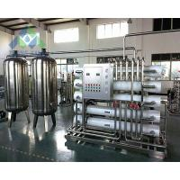 Buy cheap Ro Reverse Osmosis Water Treatment Plant / Treatment Plant Production Equipment from wholesalers