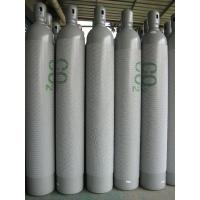 China ISO9809 - 3 Oxygen Gas Cylinder Seamless Steel Oxygen Hydrogen Argon Helium CO2 Gas Cylinder CNG Cylinder on sale
