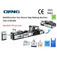 Quality CE Approval PP Non Woven Bag Making Machine for sale
