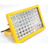 Quality Explosion Proof Led Flood Light 150 Watt Industrial Hazardous Location Lighting for sale