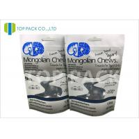 Best Gravure Printed custom Plain Stand Up Pouches Aluminum Foil Inside White Kraft Paper wholesale