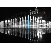 Quality Dry Floor Water Fountains Dancing Musical Fountain With LED Lights On Ground for sale