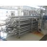 Buy cheap 1000KG / H tomato paste processing machine with tomato paste package machine can from wholesalers