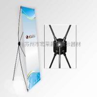 Best Standard X Banner wholesale