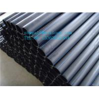 Quality PE condit pipe for sale