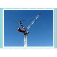 China Internal Climbing Luffing Tower Crane Lifting Capacity 12 Ton 60m on sale