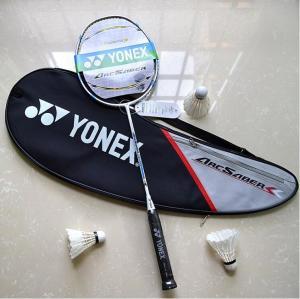 Buy cheap YONEX  badminton racket VTLD-F/ ZF2/LD,ARC-6FL,VT7DG/10DG kason racquet from wholesalers