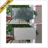 Quality Selfadhesive Electronic power control switchable smart film,china smart pdlc film,car tint for sale