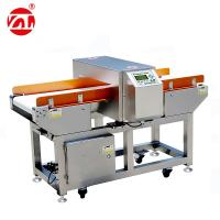 Quality Stainless Steel Metal Detector Machine For Food Industry LCD Touch Screen Founded for sale