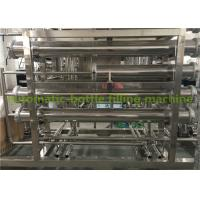 Quality Electric 20000L / H Drinking Water Purification Machine / Plant For Industrial for sale