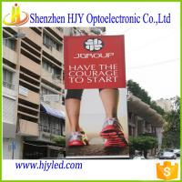 Quality Shenzhen high resolution waterproof hd full color smd p8 outdoor led display for sale