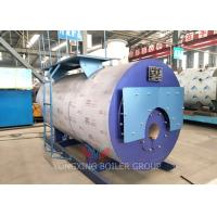 Quality High Efficiency Gas Fired Steam Boiler For Beverage Factory 10 Ton for sale