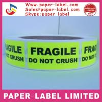 Quality 2015 Cheap fragile warning label stickers,caution fragile label,custom shipping fragile l for sale