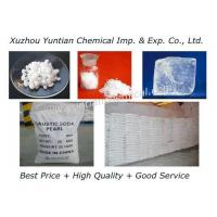 Buy cheap Caustic soda (Pearls, Flakes, Soild) from wholesalers
