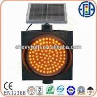 China 300mm yellow full ball solar traffic light on sale